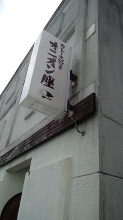 160314_1108-01.jpg