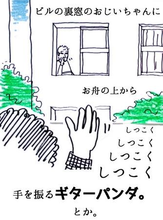 みどころ02.jpg