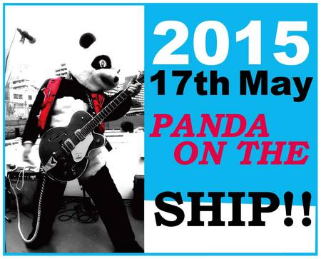 2015panda on the ship.jpg