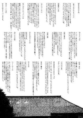 ☆☆☆裏面スクリーンショット.jpg