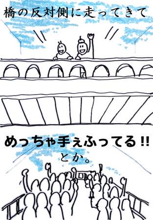 みどころ01B.jpg