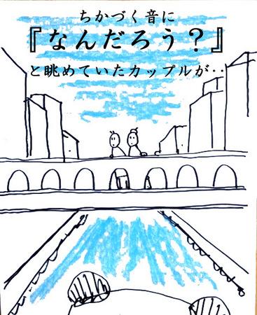 みどころ01A.jpg